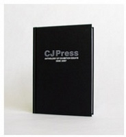 Geofrrey Farmer: CJ Press: Anthology of Exhibition Essays