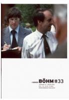 Bohm #33, Vorher