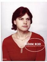 Frau Boehm: Die Bohm #30