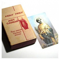 Don Celender: Holy Holy Art Cards