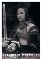 Exhibition Poster--YasumasaMorimura