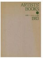 Artist Books 1983