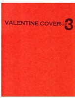 Julie Voyce: Valentine Cover no.3