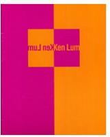 KenLum