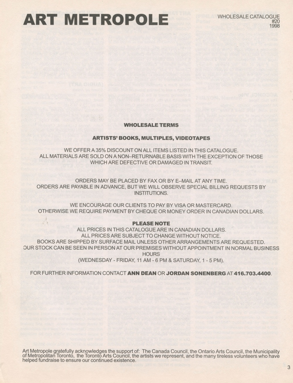 Art Metropole. Catalogue No. 20 (Wholesale) 1998 (page)