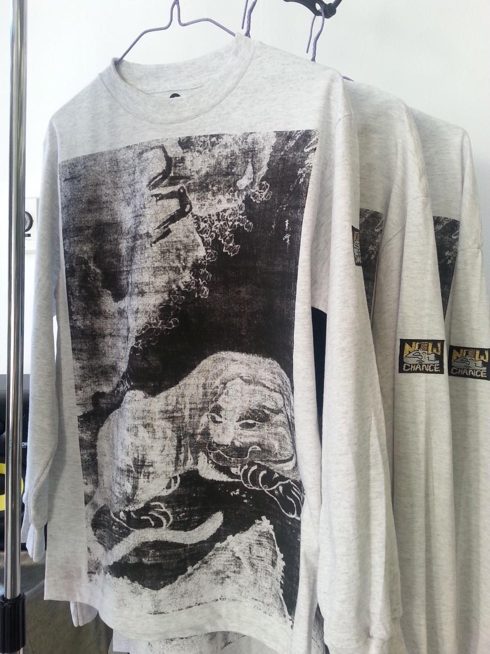 New Chance Long Sleeve Tiger Print Shirt
