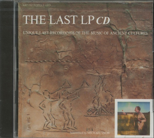 The Last LP CD (front)