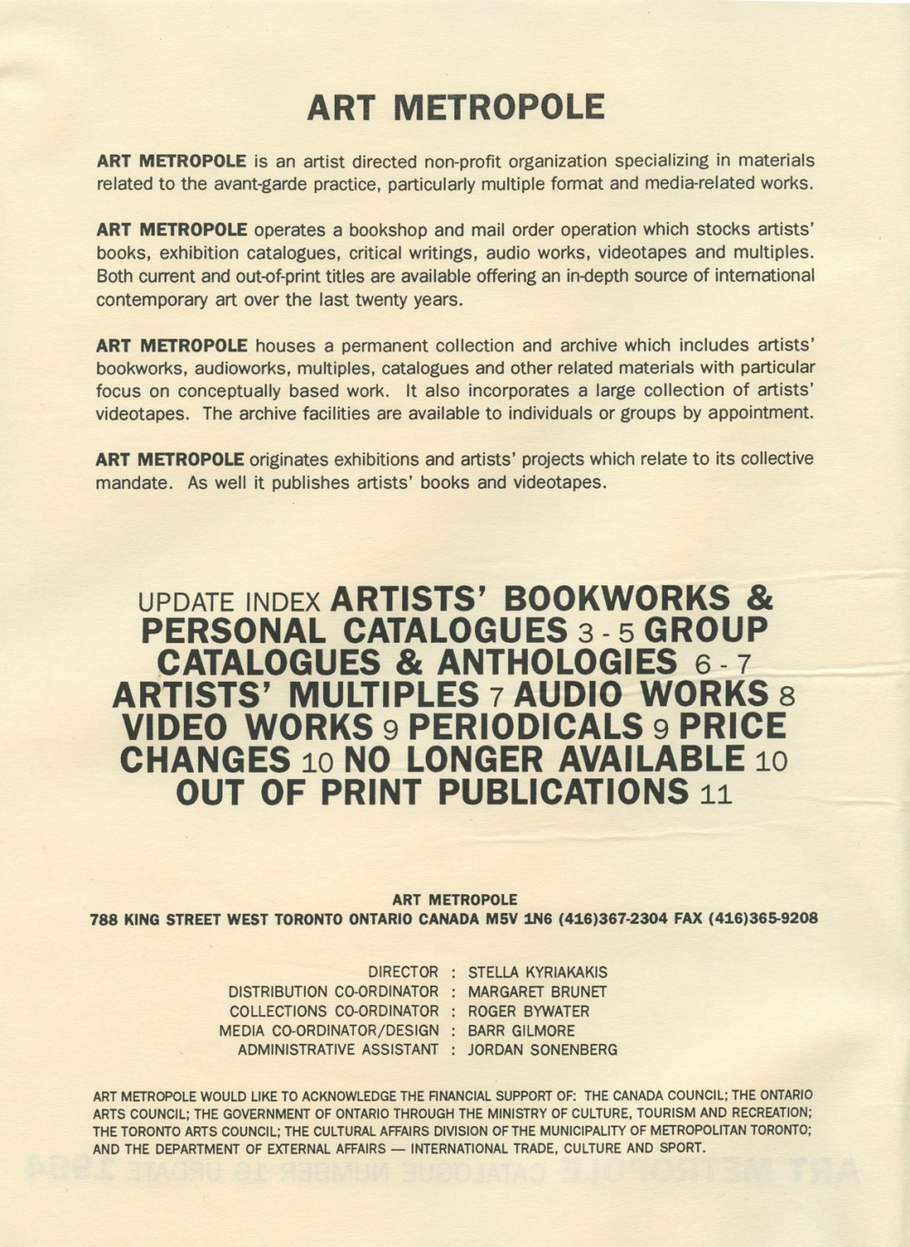 Art Metropole. Catalogue Number 16. Update 1994 (page)