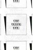 Hiroshi Iguchi: BIG VALUEDUB