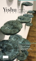 Yishu: Journal of Contemporary Chinese Art