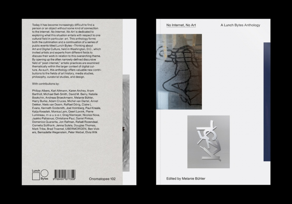 No Internet, No Art. Front and Back Covers