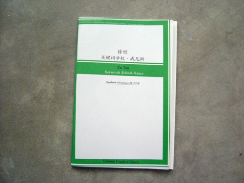 handbook of exercises