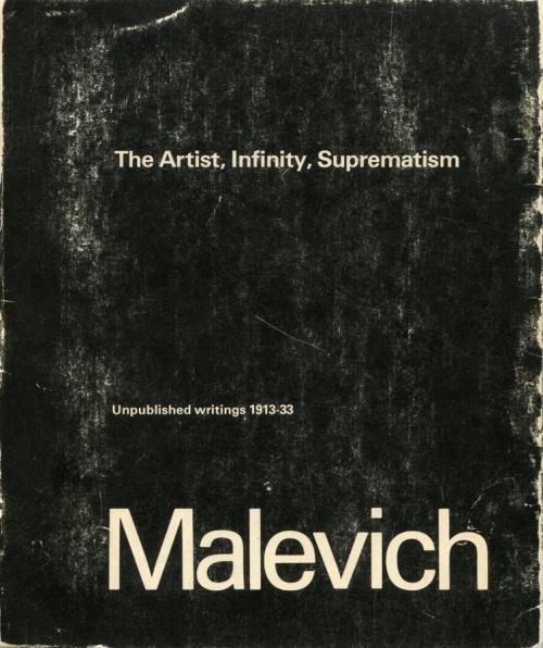 The Artist, Infinity, Suprematism