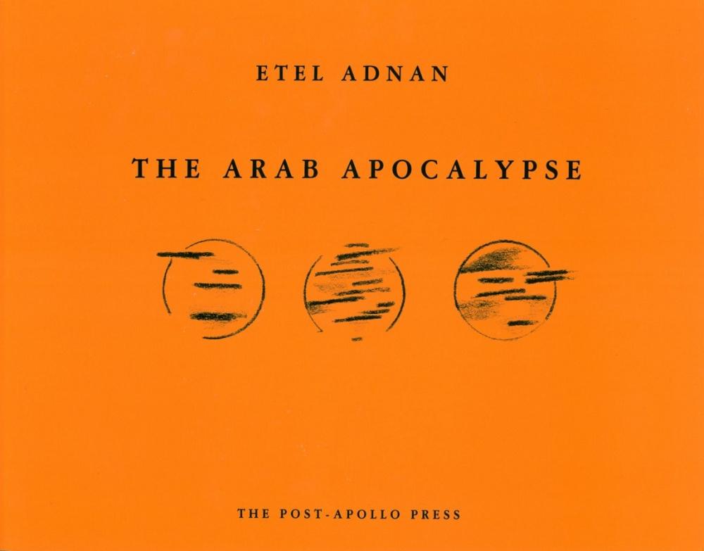Arab Apocalypse