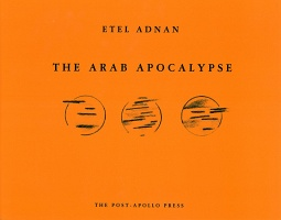 Etel Adnan: The Arab Apocalypse