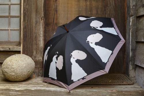 Kota Ezawa: Meta Umbrella