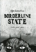 Olga Lavrenteva: Borderline State