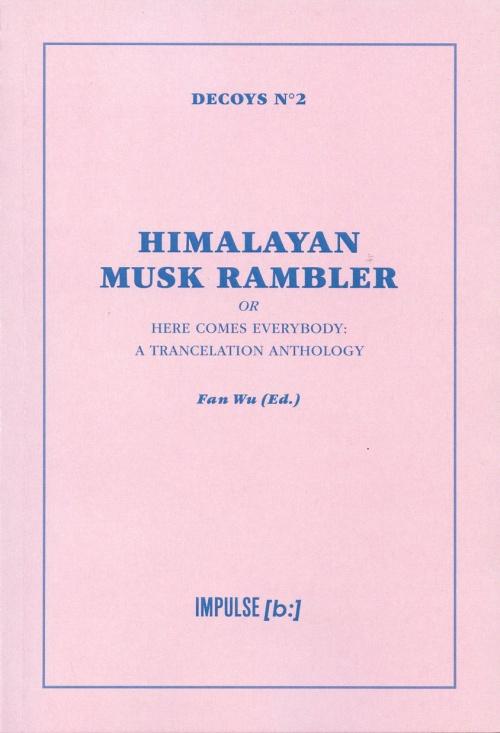 Himalayan Musk Rambler
