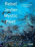 Rebel, Jester, Mystic,Poet