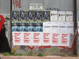 Marco Bruzzone - ΠΟΘΕΝ ΕΣΧΕΣ ΓΙΑ ΟΛΟΥΣ ΤΟΥΣ ΣΥΛΛΕΚΤΕΣ. ΤΩΡΑ!!