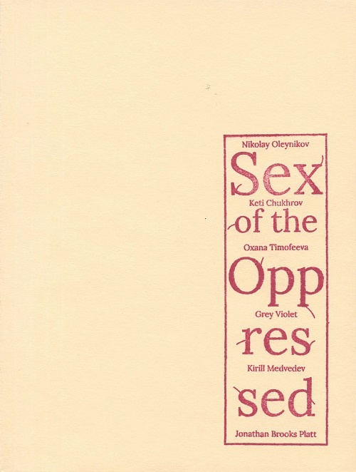 sex of the oppressed