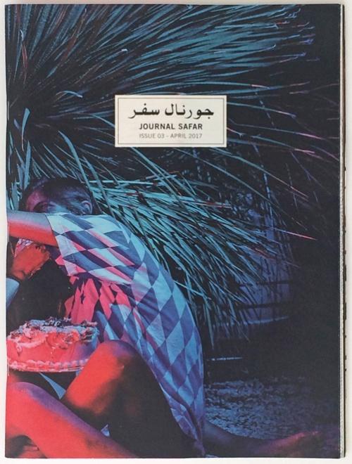 journal safar