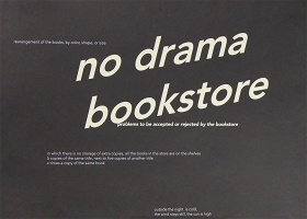 Julien Jonas Bismuth and Jean-Pascal Flavien: no drama bookstore