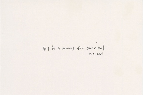 AMP0105 Art is a means for survival, Yoko Ono