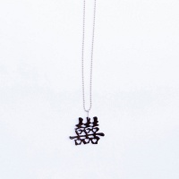 Sara Kay Maston, Veronique Sunatori, XVK, and Xuan Ye: Triple Happiness Necklace