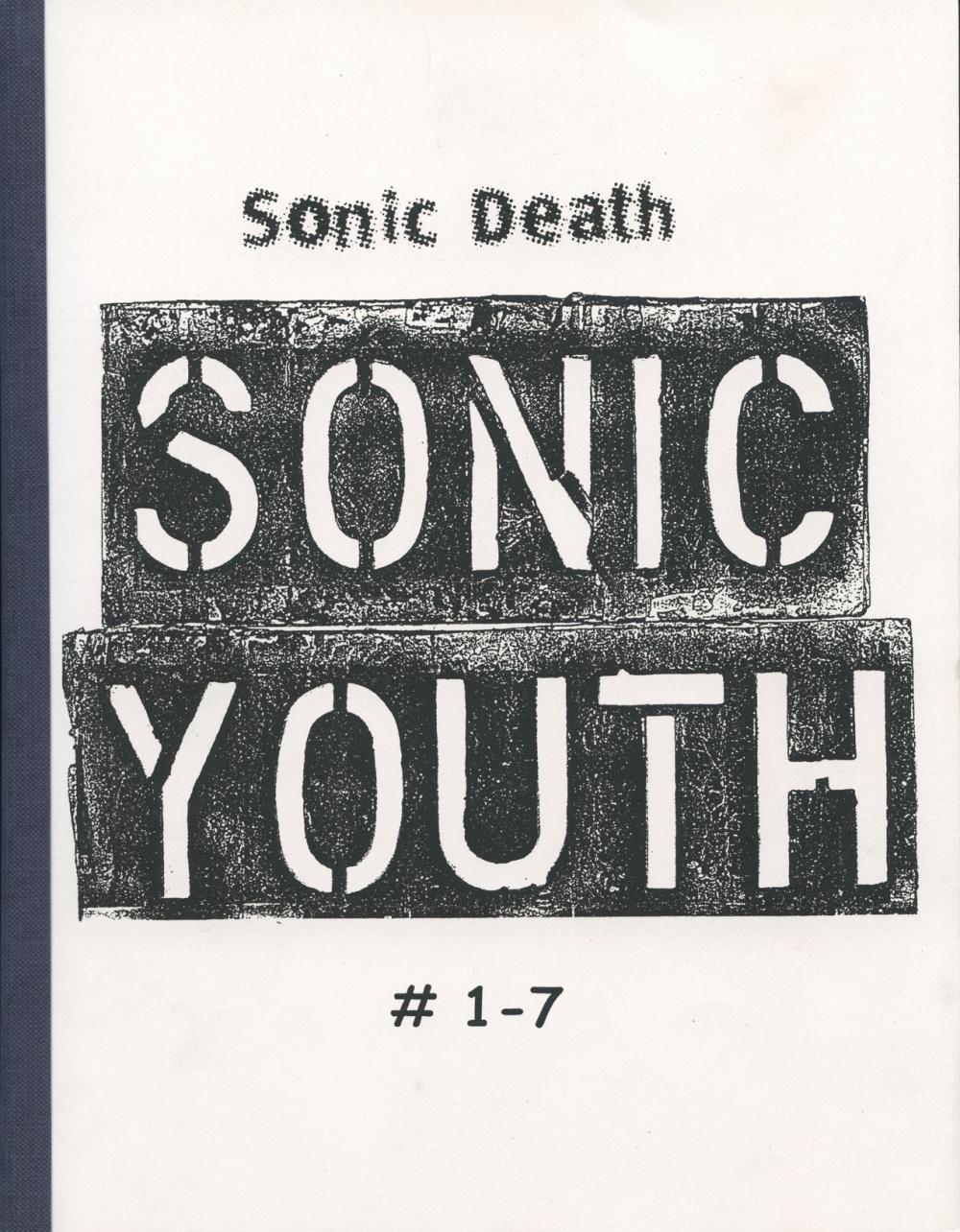 AMP0102 Sonic Death #1-7