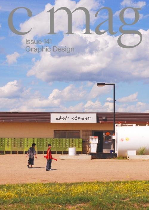 C Magazine 141