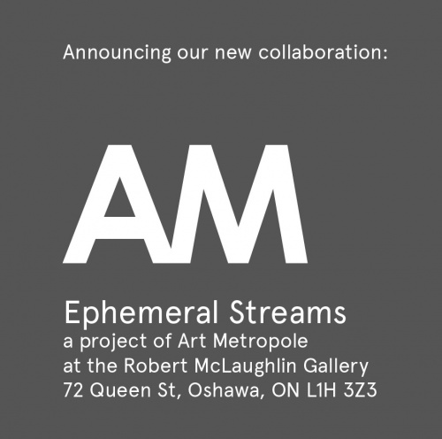 Ephemeral Streams