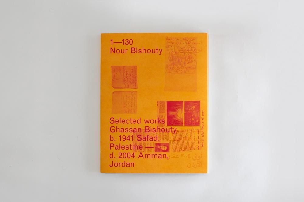 1—130