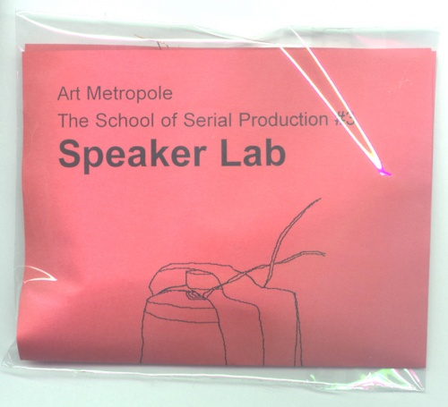 School of Serial Production: Speaker Lab