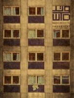 Watad Magazine