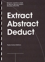 Extract Abstract Deduct20 Cube variations made by Reuven Berman Kadim Between 1976-1978