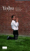 Yishu Journal of Contemporary Chinese Art, Volume 13, Number 1, January / February 2014