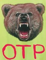 OTPMagazine