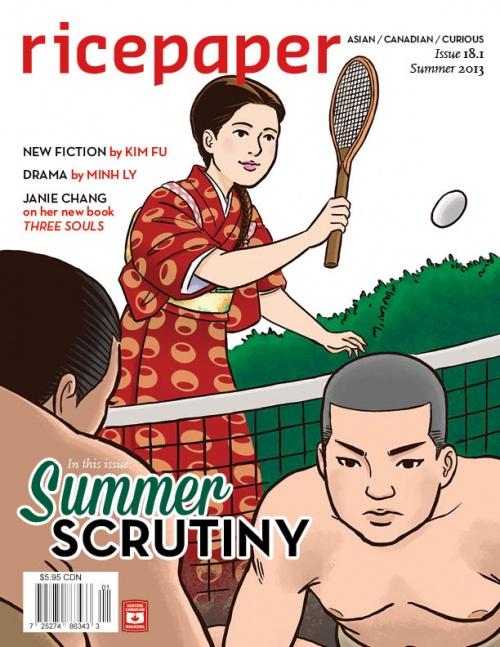 Ricepaper Magazine ISsue 18.1, Summer 2013