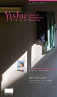 Yishu Journal of Contemporary Chinese Art, Volume 12, Number 5, September/ October 2013