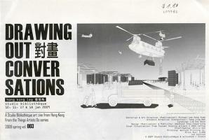 Michael Lee: Art Zine 2009 Spring Vol. 003: Drawing Out Conversations: Hong KongLeg