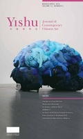 Yishu: Journal of Contemporary Chinese Art, Volume 12 No 2