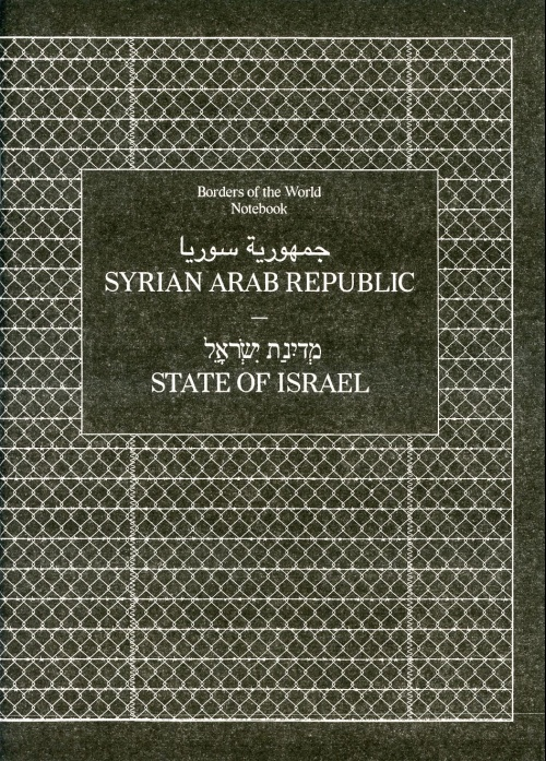 Borders of the World Notebook: Syrian Arab Republic - State of I