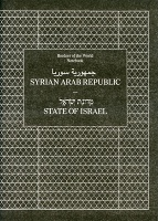 Ruben Pater: Borders of the World Notebook: Syrian Arab Republic - State of Israel