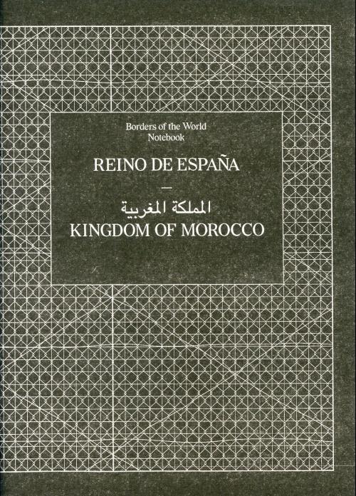 Borders of the World Notebook: Reino de Espana - Kingdom of Moro
