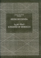 Ruben Pater: Borders of the World Notebook: Reino de Espana - Kingdom of Morocco