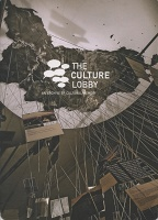The Culture Lobby - An Archive of Cultural Memory