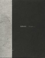Kurt Kranz: Schwarz: weiss/weiss: schwarz (black: white/white: black), 1928/29
