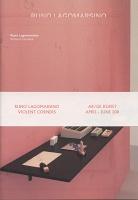 ar/ge kunst - issue #09: RunoLagomarsino