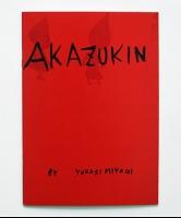 Yukari Miyagi:Akazukin